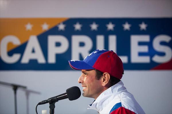 "Capriles califica ""de chiste"" acusaciones sobre compra de aviones de guerra"